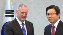 अमरीकी रक्षा मंत्री दक्षिण कोरिया के दौरे पर