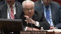 Радбез ООН: заклики до Росії і відповіді Чуркіна