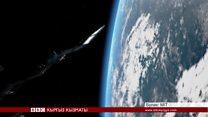 Click: Космоско саякаттоо