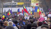 عقب نشینی دولت رومانی در مقابل معترضان به حکم جنجالی