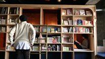 فندق للكتب في اليابان