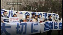 アパホテルに抗議、在日中国人らが東京でデモ
