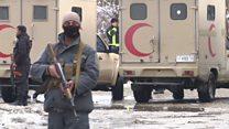 دستکم ۲۰ کشته و ۴۵ زخمی در اانفجار پارکینگ دادگاه عالی افغانستان