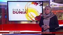 Matangazo ya Dira ya Dunia TV 07/02/2017