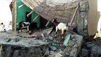 'بلوچستان میں زلزلہ'