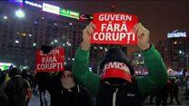Демонстранты в Румынии требуют отставки правительства