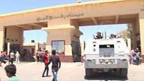 رواج حركة التجارة بين مصر وقطاع غزة