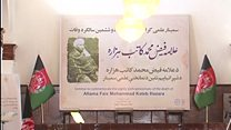 ساخت آرامگاه و نشان دولتی برای فیض محمد کاتب هزاره، مورخ سرشناس افغانستان