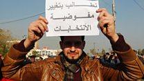 بغداد: مظاهرة حاشدة للتيار الصدري