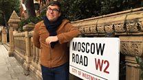 """#Londonблог: от Раша-роу до Царь-стрит - """"русские"""" места Лондона"""