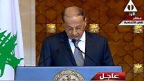 """ميشال عون يدعو مصر الى إطلاق مبادرة عربية لمحاربة """"الإرهاب"""""""