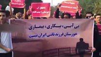 برای روز دوم مردم اهواز مقابل استانداری تجمع کردند