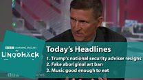 Новий Lingohack - урок англійської на основі новин