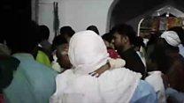 'سیہون شریف میں لعل شہباز قلندر کے مزار میں دھماکہ'