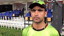 'ڈومیسٹک کرکٹ اور پاکستان اے ٹیم میں بہت فرق ہے'