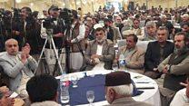 بلوچستان میں مردم شماری پر تحفظات
