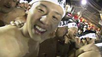 หนุ่มญี่ปุ่นหลายพันแข่งชิงตำแหน่งหนุ่มเปลือย