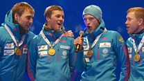 Wrong anthem played for gold medallists
