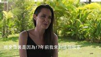 BBC獨家:茱莉離婚後首談事業人生