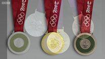 Эски телефондан Олимпия медали