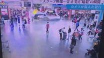 金正男遇刺监控视频曝光