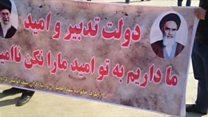 تجمع گروهی از مدیران آژانس اتومبیل تهران: 'مرگ بر نرمافزار نفوذی'