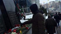 """Розстріли на Майдані: """"Чому досі не покарані ті, хто це зробив"""""""