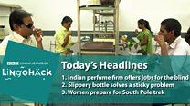 Empresa indiana treina cegos para trabalhar em perfumarias