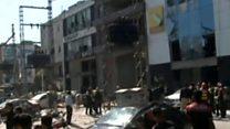 'لاہور ڈیفنس میں دھماکہ کے بعد کی ویڈیو'