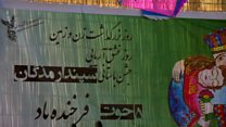 ابراز عشق به زمین و زن؛ جشن اسفندگان در کابل برگزار شد