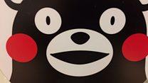คุมะมง หมีหมื่นล้าน กระตุ้นเศรษฐกิจแบบญี่ปุ่นด้วย มาสคอต