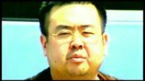 ТВ-новости: брата Ким Чен Ына убили редким отравляющим веществом