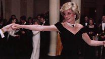 شہزادی ڈیانا: فیشن آئیکون