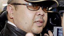 Không có chuyện Việt Nam 'can dự vụ Kim Jong-nam'