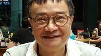 Phản ứng của Bộ trưởng Tô Lâm là 'mới và tốt'