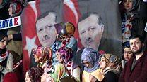 حزب العدالة والتنمية يطلق حملة تطالب بتوسيع صلاحيات أردوغان