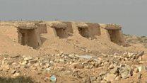 """""""الضبعة"""": موقع أول محطة نووية في مصر"""