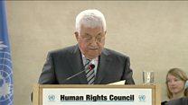 درخواست محمود عباس از جامعه جهانی؛ از ایده دو کشور برای دو ملت حمایت کنید