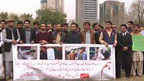 پنجاب میں پشتونوں سے 'نسلی بنیادوں پر امتیازی سلوک'؟