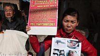 चीन में आलोचना पर सख़्त सरकार