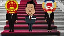"""中国两会能否改变""""橡皮图章""""形象?"""