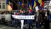 У Румунії вийшли підтримати боротьбу з корупцією