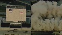 У США зруйнували знакову будівлю
