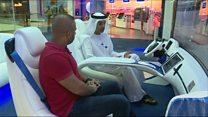 4 تك: تطور القطاع المصرفي في دبي