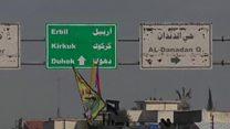نبرد برای باز پسکیری موصل از داعش