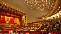 တရုတ်စီးပွားရေး ဆက်နှေးကွေး
