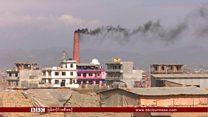 နီပေါလေထုညစ်ညမ်းမှုနဲ့ နည်းပညာ