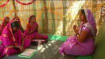 انڈیا میں نانیوں اور دادیوں کا سکول