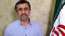 أحمدي نجاد ينضم لتوتير الذي حظره عندما كان رئيسا