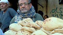 """ما الذي ستسفر عنه """"مظاهرات الخبز"""" في مصر؟"""